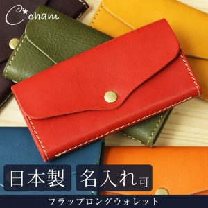 cham人気財布