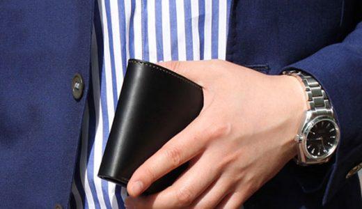 革本来の良さが味わえる二つ折り財布 革小物の札幌革職人館
