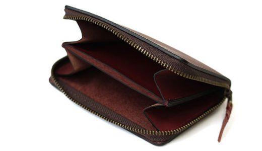 大きな財布が苦手な方に最適!角型コインケース 革小物の札幌革職人館