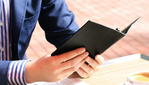 読書の時間がさらに楽しなるブックカバー 革小物の札幌革職人館