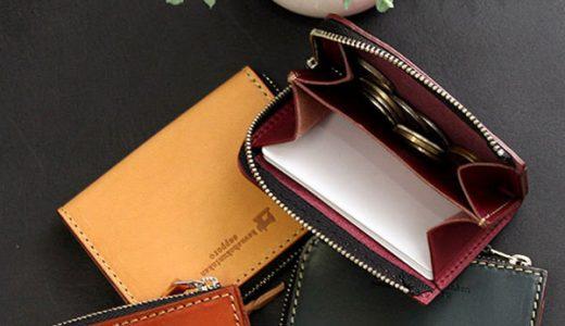 カードも入るコンパクトサイズ エルバマットのL型ファスナーコインケース 革小物の札幌革職人館