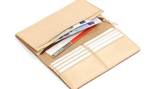 長く愛用していただける丈夫な作りと、充実の収納力を両立した長財布