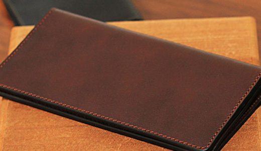 小銭入れを別に、シンプルな長財布(コインケース無し) 革小物の札幌革職人館