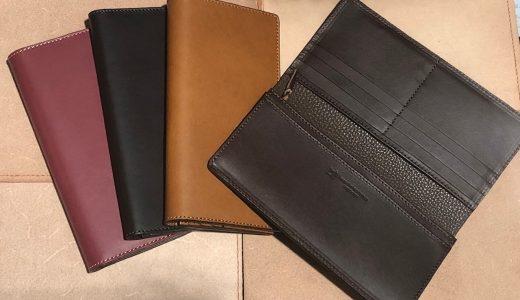 こだわり抜いた作りの長財布。革小物の札幌革職人館