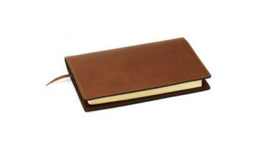読書の秋、今年は革のブックカバーを。革小物の札幌革職人館