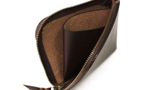 この薄さが魅力!L型ファスナー財布 革小物の札幌革職人館