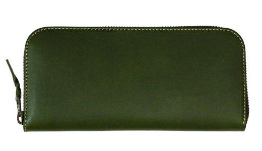 緑のお財布 革小物の札幌革職人館