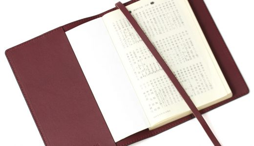 色々なカバーとして、本革ブックカバー 革小物の札幌革職人館