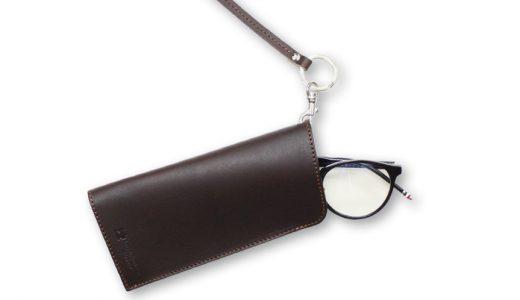 落下防止に最適な革の差込メガネケース ショートストラップ付 革小物の札幌革職人館