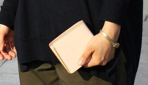 シンプルなデザインだからこそいい物を 二つ折り財布(コインケース付き)革小物の札幌革職人館