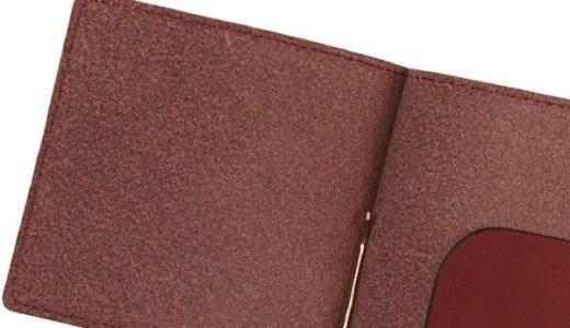 厚さ約4mmの薄さが魅力 マネークリップ(一枚革) 革小物の札幌革職人館