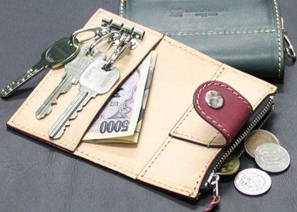 身軽に持ちたい季節におすすめコインケース付きのキーケース 革小物の札幌革職人館