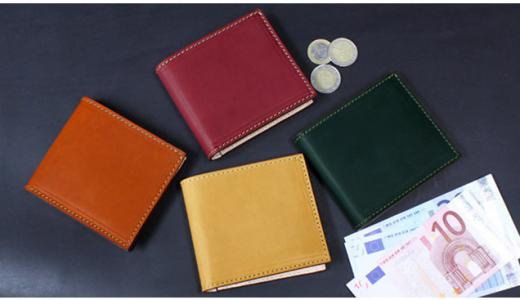 コンパクトな二つ折り財布 革小物の札幌革職人館