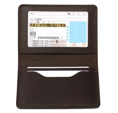 免許証ケース 免許証入れ ICカード