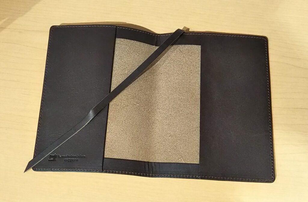 ブックカバー 革 しおり付き オイルレザー