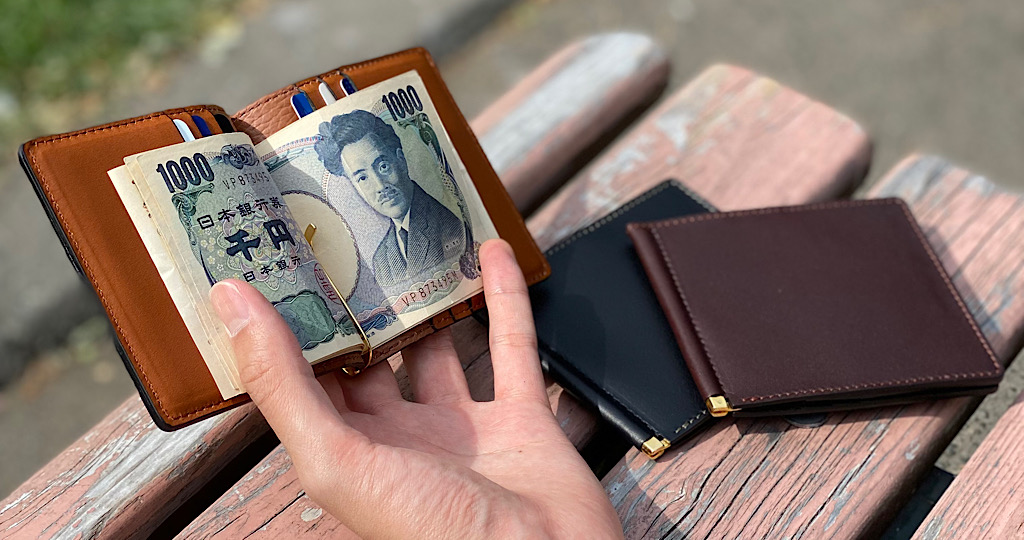 マネークリップ 札ばさみ カード入れ コンパクト 薄い 二つ折り 革