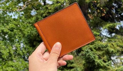 厚い財布は嫌!マネークリップを選ぶ理由 革小物の札幌革職人館